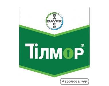 Фунгіцид Тілмор 240 СК (Наука Байєр кроп)