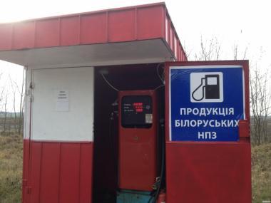 Продам дизельне паливо від 1000 літрів