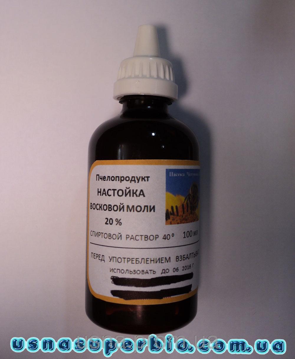 Настоянка воскової молі 20%, 100 мл флакон-дозатор