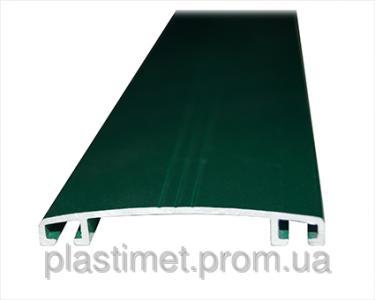 Алюминиевый профиль прижимна крышка АПК - 60 (цветной)