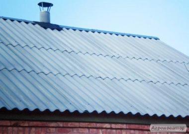 Шиферна покрівля,ремонт шиферного даху в Дніпрі