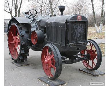 Терміново антикварний трактор «Універсал-2», ВТЗ