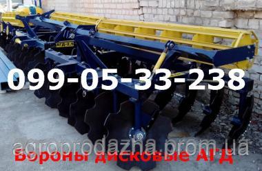 Активная борона дисковая АГД-2.1,АГД-2.5Н