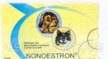 Таблетки проти вагітності Ноноэстрон