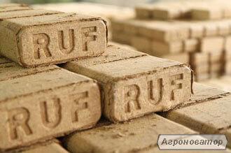 Продаем брикеты РУФ(RUF), цена производителя