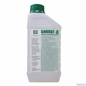 Дезінфікуючий засіб Биопаг-Д. Профілактика Коронавіруса