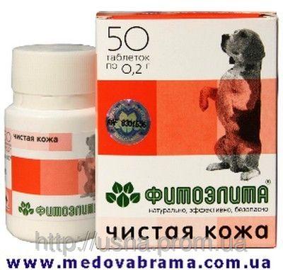 ФИТОЭЛИТА Чистая кожа для собак, Веда, Россия (50 табл. по 0,2 г)