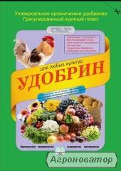 Органические удобрения на основе ферментированного куриного компоста
