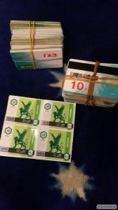 Продаю талоны Вог/Окко на 3 грн дешевле от заправки.