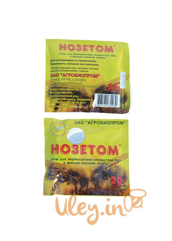 Нозетом (20гр. -10 доз) (комплекс солей,мікроелементів,природних сполук)