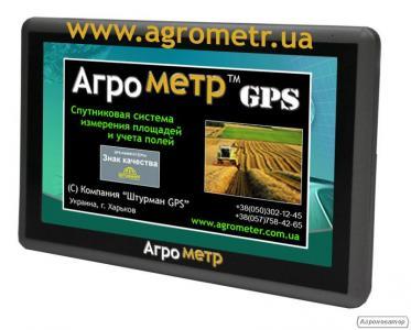 Прилад для виміру площі поля виробництва компанії «Агрометр»