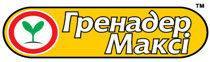 Гербіцид Гренадер Максі (Гранстар Голд) Трибенурон-метил 562,5 г/кг + тифенсульфурон-метил 187,5 г/к