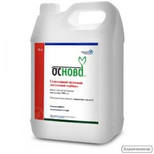 Гербицид Основа ( Харнес ), ацетохлор 900 г/л