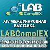 XIII Міжнародна виставка LABComplEX