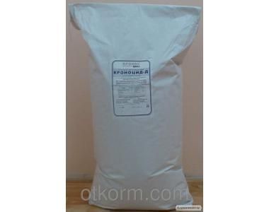 «Кроноцид-Д» (c мікроелементами) (Порошок)
