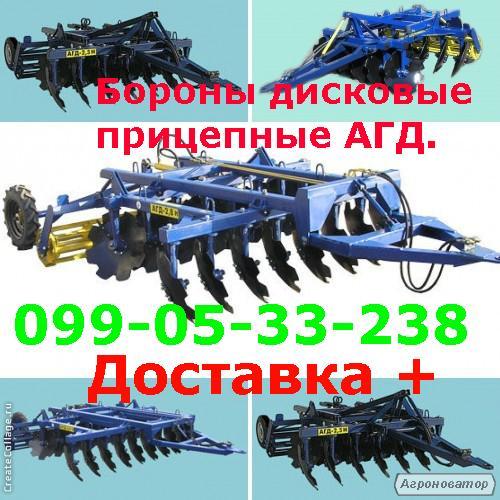 Тракторна борона АГД-2.5Н (МТЗ-80/82)