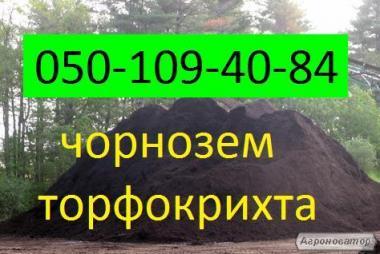 Замовити машину щебеню, піску, відсіву, чорнозему в Луцьку