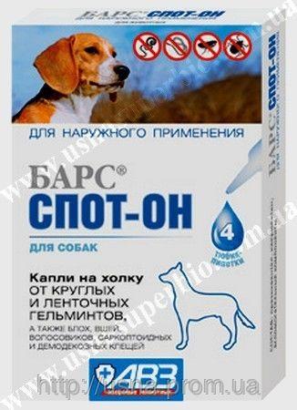 Барс спот-он для собак Агроветзащита, Россия (пипетки)