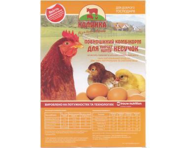 Комбикорм для цыплят ТМ