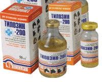 Тилозин-200 (1 фл.х 50 мл)