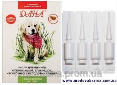 ДАНА-КАПЛИ НА ХОЛКУ для щенков, Апи-Сан, Россия (4 пип х 1,5мл)