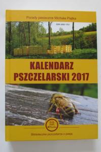 Пчелоудалитель