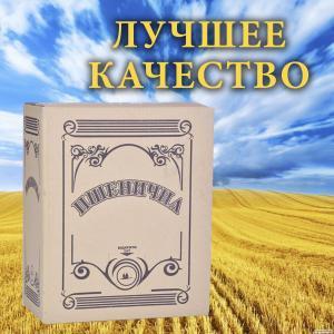 Водка Пшеничная 10л Доставка по Украине!от 1шт.