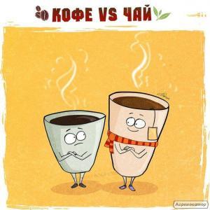 ТМ «Романтика кофе и чай».