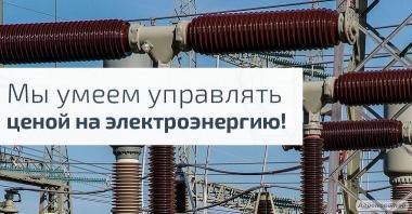 Организация коммерческого учета электроэнергии