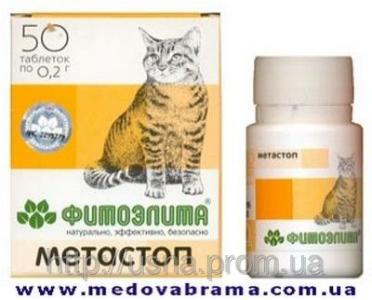 ФИТОЭЛИТА Метастоп для кішок, Веда, Росія (50 таблеток)