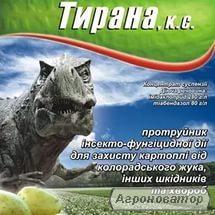 Глифовит - Раундап, гербицид