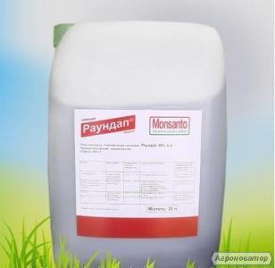 Гербіцид Раундап Monsanto 20 л