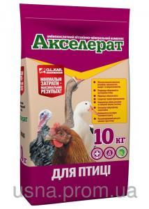 Акселерат для птицы (10 кг)