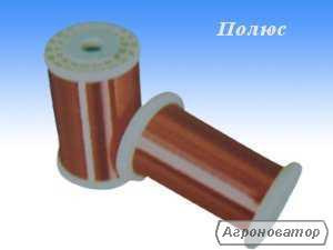 емальпровід ПЭТД-200