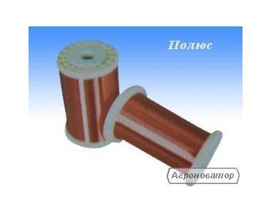 эмальпровод ПЭТД-200