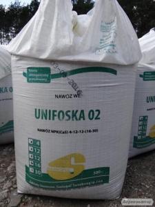 Предлагаем семена подсолнечника и кукурузы