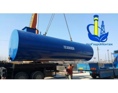 Резервуары (емкости) для воды, изготовление, монтаж