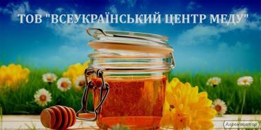 Куплю мед дорого!