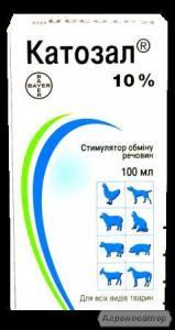 Ветеринарные препараты для СХ животных