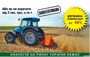 Измельчитель валков  соломы  УMС 170