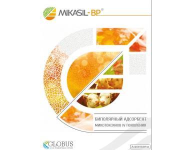 біполярний адсорбент мікотоксинів