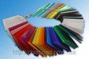 Поликарбонат монолитный Monogal цветной 2 мм