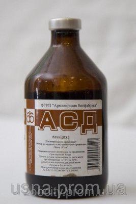 АСД 3 фракция, Армавир (100 мл)