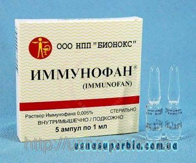 Иммунофан (1 амп.х 1 мл) Бионокс, Россия, ветеринарный