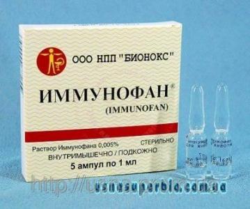 Иммунофан (1 амп.х 1 мл) Бионокс, Росія, ветеринарний