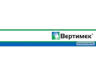 Інсектицид ВЕРТИМЕК