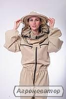 Комбинезон,костюм,куртка для пчеловода