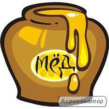 Куплю мёд с антибиотиком
