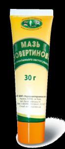 Мазь Новертиновая (1 туба х 30 г)