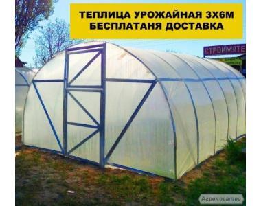 Теплицы любых размеров из поликарбоната